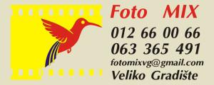 foto mix logo